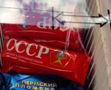Indrukken in Rusland